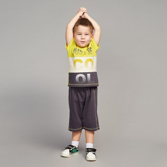 Комплект для мальчика (футболка, шорты), цвет горчичный, рост 98 - фото 105469063
