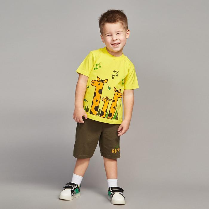 Комплект для мальчика (футболка, шорты), цвет жёлтый/хаки, рост 104