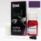Краситель для обуви Braus Super Color, для кожи, цвет фиолетовый, 25 мл
