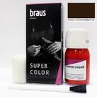Краситель для обуви Braus Super Color, для кожи, цвет тёмно-коричневый, 25 мл