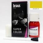Краситель для обуви Braus Super Color, для кожи, цвет жёлтый, 25 мл
