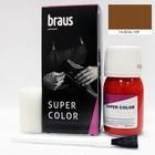 Краситель для обуви Braus Super Color, для кожи, цвет газель,  25 мл