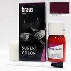 Краситель для обуви Braus Super Color, для кожи, цвет бордовый, 25 мл