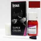 Краситель для обуви Braus Super Color, для кожи, цвет красный, 25 мл