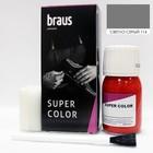 Краситель для обуви Braus Super Color, для кожи, цвет серый, 25 мл