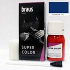 Краситель для обуви Braus Super Color, для кожи, цвет полночь, 25 мл