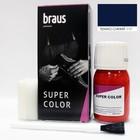 Краситель для обуви Braus Super Color, для кожи, цвет тёмно-синий, 25 мл