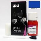 Краситель для обуви Braus Super Color, для кожи, цвет дапхне, 25 мл