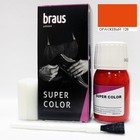 Краситель для обуви Braus Super Color, для кожи, цвет оранжевый, 25 мл
