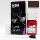 Краситель для обуви Braus Super Color, для кожи, цвет коричневый, 25 мл
