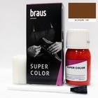 Краситель для обуви Braus Super Color, для кожи, цвет коньяк, 25 мл