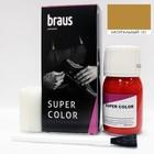 Краситель для обуви Braus Super Color, для кожи, цвет натуральный, 25 мл