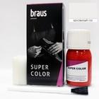 Краситель для обуви Braus Super Color, для кожи, цвет беловатый, 25 мл