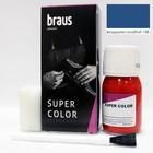 Краситель для обуви Braus Super Color, для кожи, цвет воздушно-голубой, 25 мл