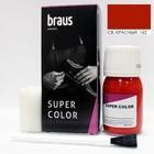 Краситель для обуви Braus Super Color, для кожи, цвет светло-красный, 25 мл