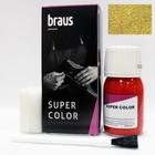 Краситель для обуви Braus Super Color, для кожи, цвет золотой, 25 мл