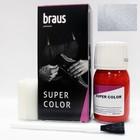 Краситель для обуви Braus Super Color, для кожи, цвет серебро, 25 мл