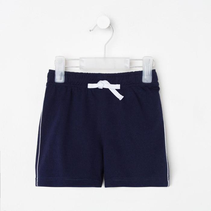 Шортики для мальчика, цвет синий, рост 98 см (56)