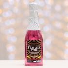 """Гель для душа """"Розовые Шампанское"""" смягчение и увлажнение, 450 мл"""