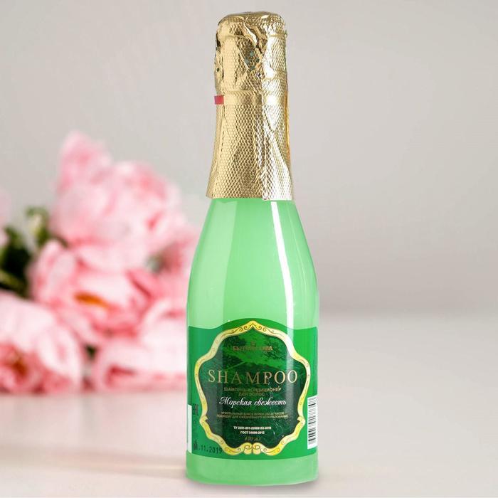 """Шампунь-кондиционер для волос """"Шампанское Мондоро"""" для кристального блеска, 450 мл МИКС - фото 515240"""