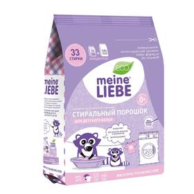 Стиральный порошок для детского белья Meine Liebe, 1 кг