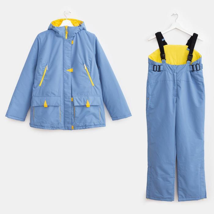 Костюм женский (куртка, брюки) «Варда», цвет голубой, размер 56-58