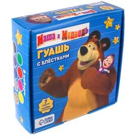 Гуашь 7 цветов + 2 цвета с блёстками (золото, серебро) по 20 мл, «Маша и Медведь», карамельная