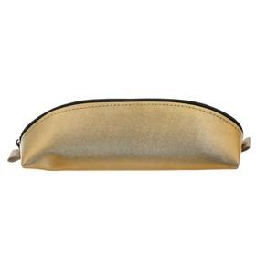 Пенал мягкий с 1 отделением, объёмный, 70 х 210 х 65, металлик «Золотой»