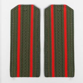 Погоны зеленые с 2-мя красными просветами пара Ош