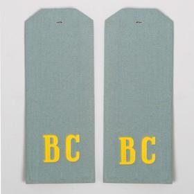 Shoulder straps pair grey sun