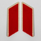 Петлицы нарядные, сукно с металлическим основанием, пара, цвет красный