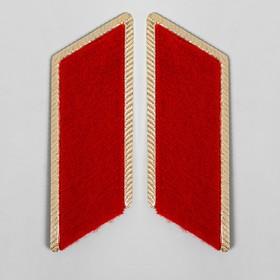 Петлицы красные нарядные сукно с метал основанием пара Ош