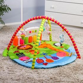Развивающий коврик «Джунгли», с пианино, 82х82см