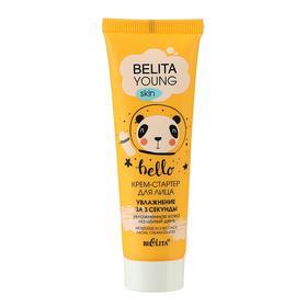 Крем-стартер для лица Bielita Young Skin «Увлажнение за 3 секунды», 50 мл