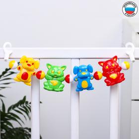 Растяжка на коляску/кроватку «Кошка и собака», 4 игрушки