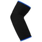 Налокотник эластичный SPORT, чёрный/синий, размер 3