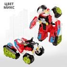 Робот «Квадроцикл», трансформируется, цвета МИКС - фото 105504842
