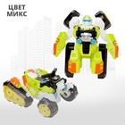 Робот «Квадроцикл», трансформируется, цвета МИКС - фото 105504843