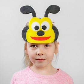 Carnival mask Bee elastic,foam