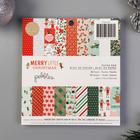 Набор бумаги для скрапбукинга Pebbles - Коллекция «Merry Little Christmas» - 15х15 см (36 ли   46711