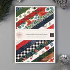 Набор бумаги Pink Paislee «Together For Christmas»- 15x20 см
