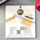 Набор бумаги для MINC «White» - Heidi Swapp 15х15 см