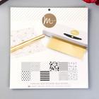 Набор бумаги для MINC «White» - Heidi Swapp 30.5х30.5 см