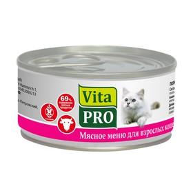 "Влажный корм VitaPro ""Мясное меню"" для кошек, говядина, ж/б, 100 г"