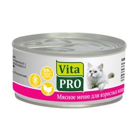 """Влажный корм VitaPro """"Мясное меню"""" для кошек, курица, ж/б, 100 г"""