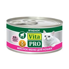 """Влажный корм VitaPro """"Мясное меню"""" для кошек, ягненок, ж/б, 100 г"""