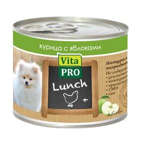 Влажный корм VitaPro LUNCH для собак, курица/яблоки, ж/б, 200 г