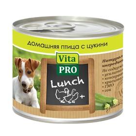Влажный корм VitaPro LUNCH для собак, птица/цукини, ж/б, 200 г