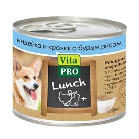 Влажный корм VitaPro LUNCH для собак, индейка/кролик/рис, ж/б, 200 г