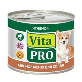 """Влажный корм VitaPro """"Мясное меню"""" для собак, ягненок, ж/б, 200 г"""
